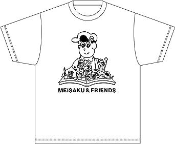 Tシャツ「あはれ!名作くん」/ホワイト Mサイズ(本デザイン)