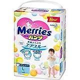 Japanese Diapers Pants Merries L (Large) 9-14 Kg. 44 + 6 Pieces