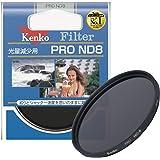 Kenko NDフィルター PRO ND8 40.5mm 光量調節用 342435