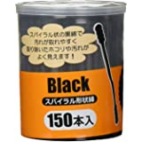 Okato Black Cotton Swab/Q-Tips Spiral Shape 150 Pieces