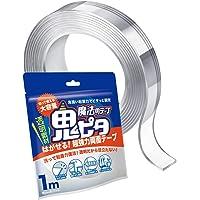 鬼ピタ 両面テープ 魔法のテープ 超強力 1m 壁紙 保管できる はがせる 魔法 日本ブランド 正規品 強力両面テープ…