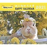 みんなのうさぎ HAPPY CALENDAR 2021(壁掛け) (うさくらpresents)