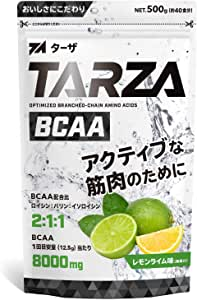 TARZA(ターザ) BCAA 8000mg アミノ酸 クエン酸 パウダー レモンライム風味 国産 500g