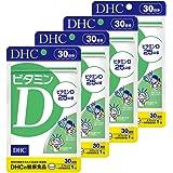 DHC(ディー・エイチ・シー) 【セット】ビタミンD 30日分 4個