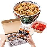 吉野家 牛丼 [ 冷凍 並盛牛丼の具+サイドメニュー / 120g×10袋セット ] 紅生姜付き (レンジ・湯せん調理OK)