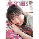 B.L.T. VOICE GIRLS Vol.42 (B.L.T.MOOK 72号)