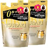 【2個セット】TSUBAKI プレミアムリペアマスク つめかえ用 150g