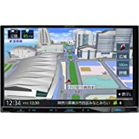 ケンウッド カーナビ 彩速ナビ 8型 MDV-S707L 専用ドラレコ連携 無料地図更新/フルセグ/Bluetooth…