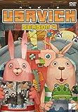 USAVICH Season4 [DVD]