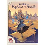 PSI Realm of Sands Board Games