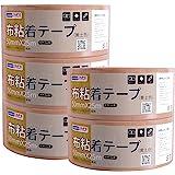 【Amazon 限定ブランド】ADHES布テープ ガムテープ 布ガムテープ 強力 ブラウン 50mm×25m 5巻入り