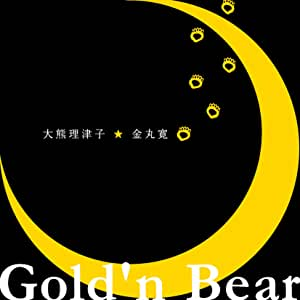 Gold'n Bear