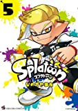 Splatoon (5) (てんとう虫コミックススペシャル)