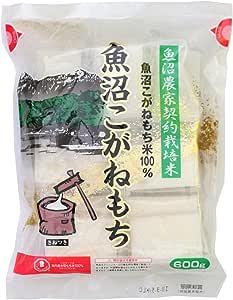【魚沼産こがねもち使用】こがね餅・切り餅・個包装 (600g(50g×12個))