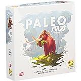 アークライト パレオ 人類の黎明 完全日本語版 (2-4人用 45-60分 10才以上向け) ボードゲーム