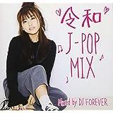 令和 J-POP MIX Mixed by DJ FOREVER