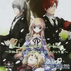 Clover Sky ~Riddle Garden サウンドトラック集~