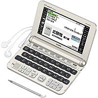 カシオ 電子辞書 エクスワード 生活・教養モデル XD-K6500GD シャンパンゴールド