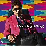 ラブ・ドラマティック feat. 伊原六花 (Funky Flag Version)