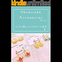 Handmade Accessories: Spring (English Edition)