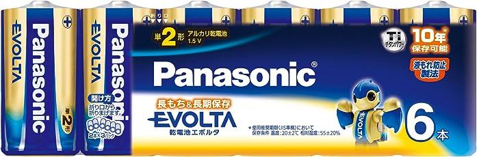 パナソニック EVOLTA 単2形アルカリ乾電池 6本パック LR14EJ/6SW