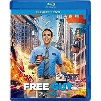 フリー・ガイ ブルーレイ+DVDセット [Blu-ray]