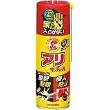 アリキンチョール 蟻用駆除・忌避スプレー 300mL (シロアリ駆除にも)