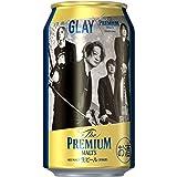 【GLAYデザイン】デビュー25周年記念 ザ・プレミアム・モルツ GLAYデザイン缶 [ 350ml×24本 ]