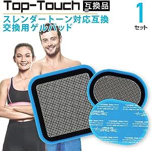 Top-Touch 互換パッド スレンダートーン対応互換パッド 高品質互換 1セット 計3枚 (正面用1枚 脇腹用2枚) SLENDERTONE互換 各種ベルトタイプ対応互換 正規品ではありません
