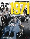Grand Prix 1971 Part 01 (Joe Honda Racing Pictorial series b…