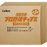 【Amazon.co.jp限定】 カルビー 2020プロ野球チップス スペシャルボックス第3弾 176g