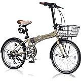 マイパラス(Mypallas)折畳自転車20インチ オールインワン バスケット&LEDライト&ワイヤー錠 LEDテールライトもついて安心安全! シマノ製6段ギア お洒落な4色カラー MF206NOEL