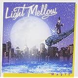 ライトメロウ-マジック
