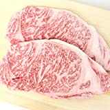 松阪牛 サーロインステーキ 200g×2枚 和牛