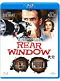 裏窓 (Rear Window)[Blu-ray]