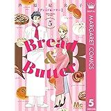 Bread&Butter 5 Bread&Butter (マーガレットコミックスDIGITAL)