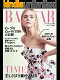 Harper's BAZAAR(ハーパーズ・バザー) 2018年7・8月合併号 (2018-05-19) [雑誌]