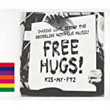 FREE HUGS!(CD+DVD)(初回盤B)