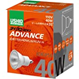 USHIO ダイクロハロゲン(110V) JDRφ50 ADVANCE 40W 広角 E11口金