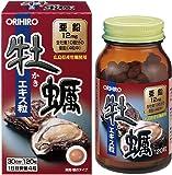 オリヒロ 牡蠣エキス粒 120粒