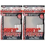 KMC カードバリアー サイドイン・パーフェクト 100枚入りパック (2個)