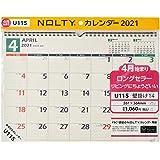 能率 NOLTY カレンダー 2021年 4月始まり B4 壁掛け 14 U115 ([カレンダー])