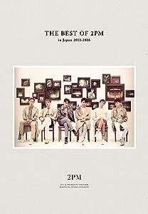 【Amazon.co.jp限定】THE BEST OF 2PM in Japan 2011-2016 (初回生産限定盤) (デカジャケット付)