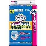 アテント 紙パンツ用 尿とりパッド 2回吸収 64枚 13.5×45cm ぴったり超安心 パンツ式用 【大容量】
