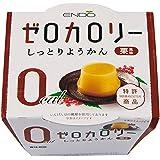 遠藤製餡 Eゼロカロリー しっとりようかん 栗風味 90g ×6個