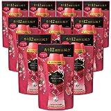 レノア ハピネス アロマジュエル ビーズ 衣類の香りづけ専用 ダイアモンドフローラル 詰め替え 455mL×10袋