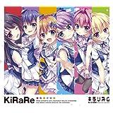 KiRaRe 1stアルバム「キラリズム」 初回限定盤