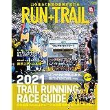 RUN+TRAIL - ランプラストレイル - Vol. 48