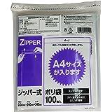 ジッパー式ポリ袋 透明 100枚入 A4サイズ 4-J