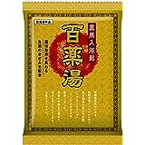 百薬湯 薬用入浴剤 生薬配合 30g×1包 (医薬部外品)